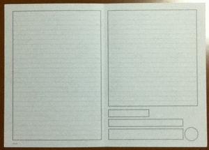 遺言書用紙