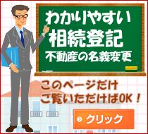 wakariyasui210m